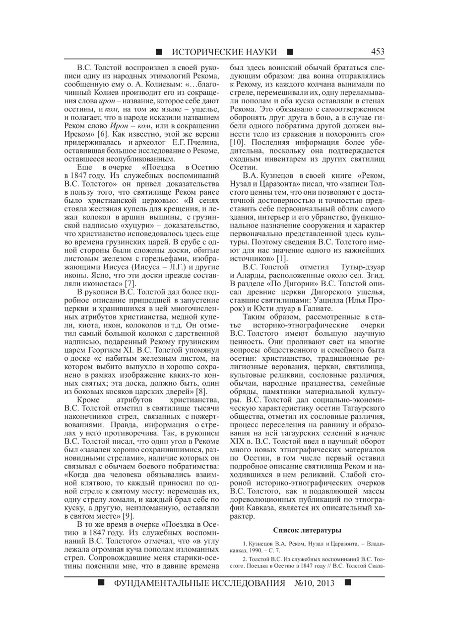 https://img-fotki.yandex.ru/get/897385/199368979.83/0_20f12b_a36d34ff_XXXL.png