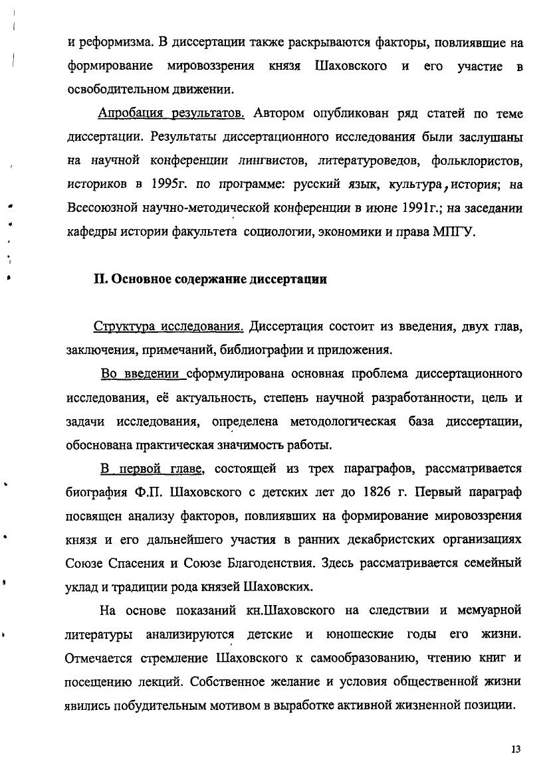 https://img-fotki.yandex.ru/get/897385/199368979.88/0_20f380_e81365f7_XXXL.jpg