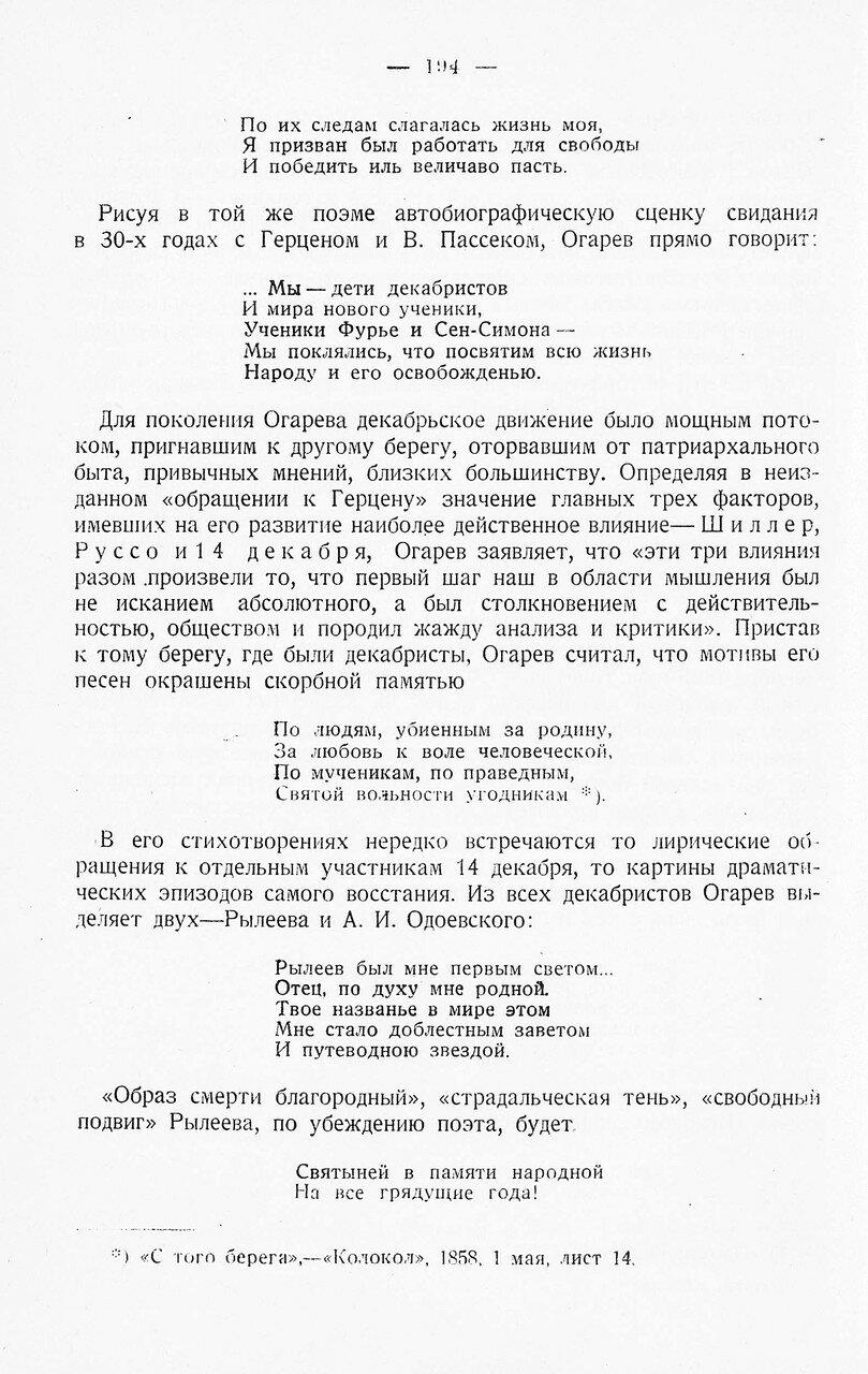 https://img-fotki.yandex.ru/get/897385/199368979.89/0_20f3b2_14beb358_XXXL.jpg