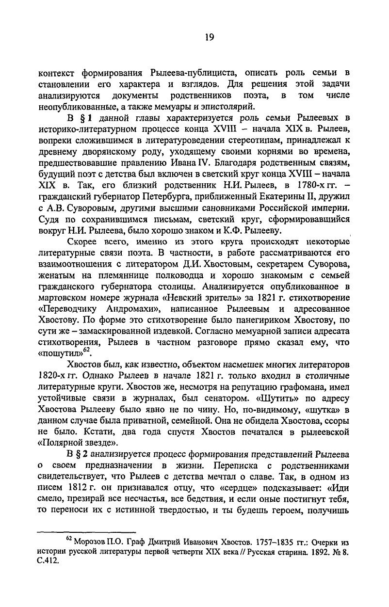 https://img-fotki.yandex.ru/get/897385/199368979.8b/0_20f556_cf5d9e66_XXXL.jpg