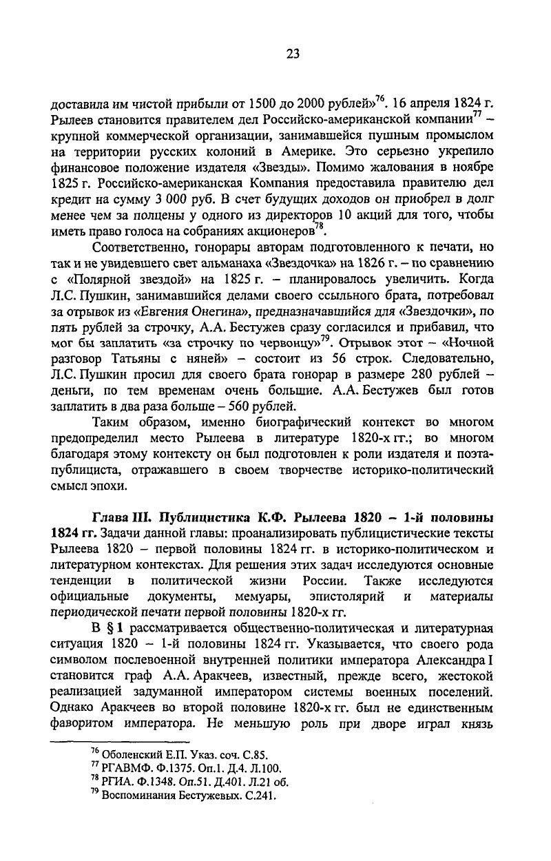 https://img-fotki.yandex.ru/get/897385/199368979.8b/0_20f55b_d376308d_XXXL.jpg