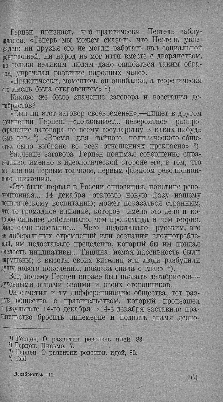 https://img-fotki.yandex.ru/get/897385/199368979.92/0_20f70d_3948b9a3_XXXL.jpg
