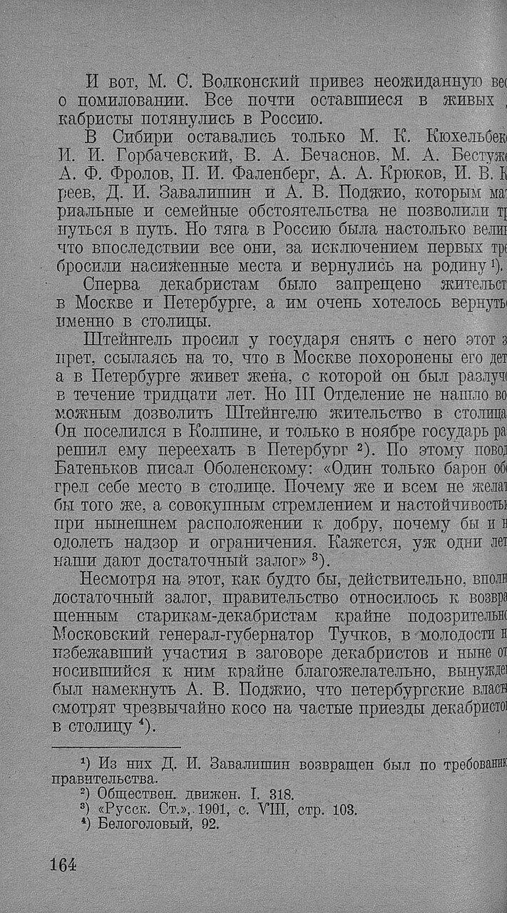 https://img-fotki.yandex.ru/get/897385/199368979.92/0_20f710_8bbe1d28_XXXL.jpg
