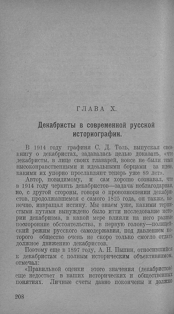 https://img-fotki.yandex.ru/get/897385/199368979.93/0_20f73c_b682a9a2_XXXL.jpg