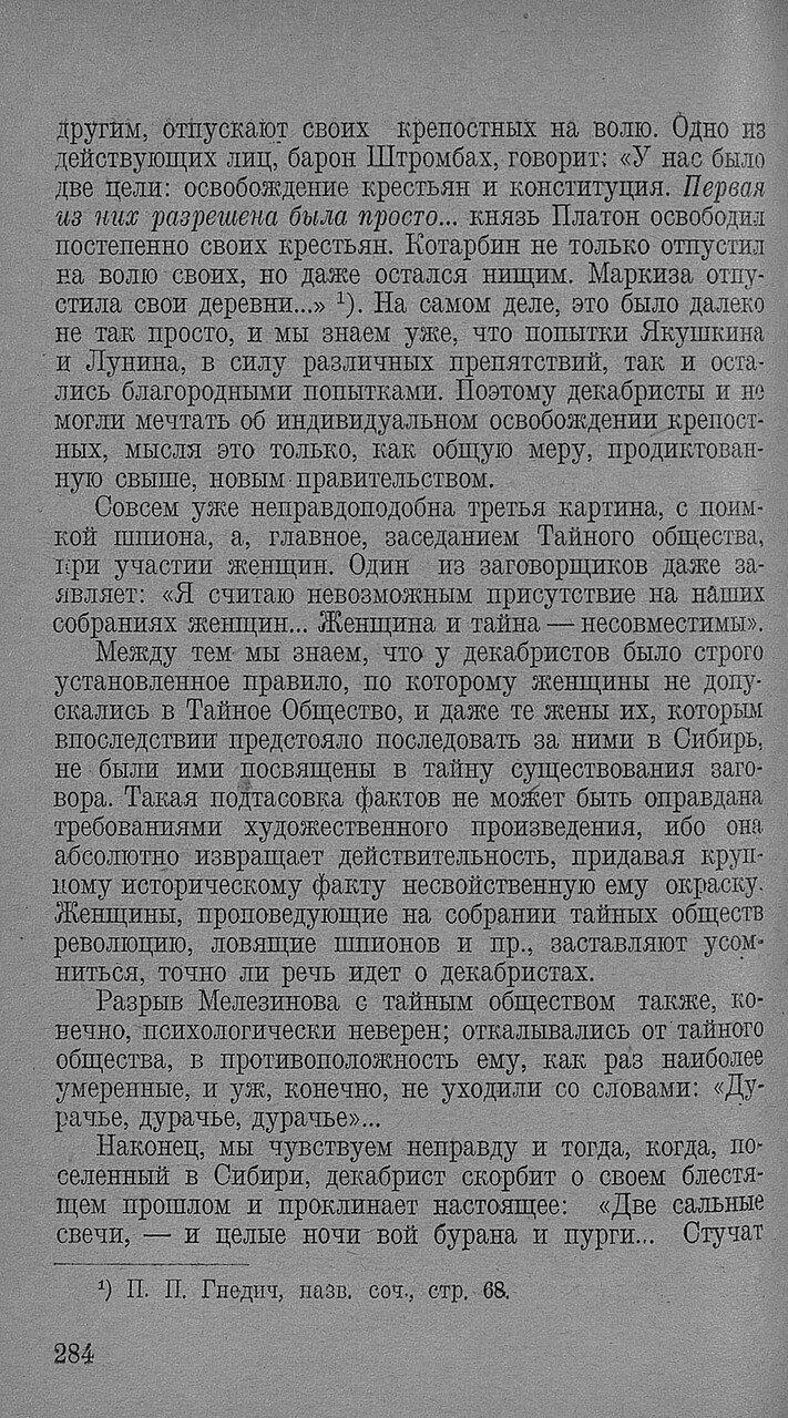 https://img-fotki.yandex.ru/get/897385/199368979.94/0_20f788_a6a4b730_XXXL.jpg