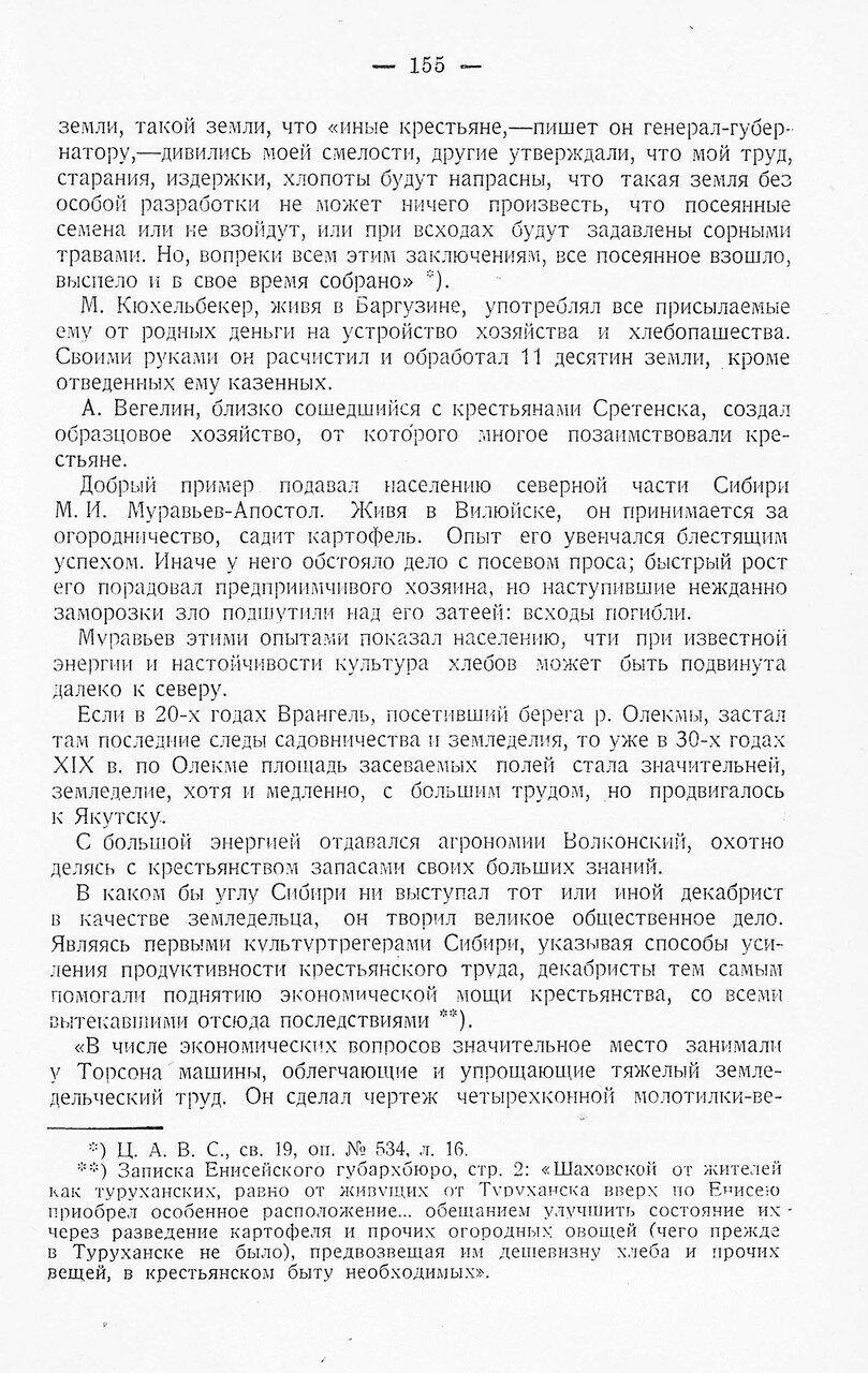https://img-fotki.yandex.ru/get/897385/199368979.9a/0_213f7f_3e45e7a8_XXXL.jpg