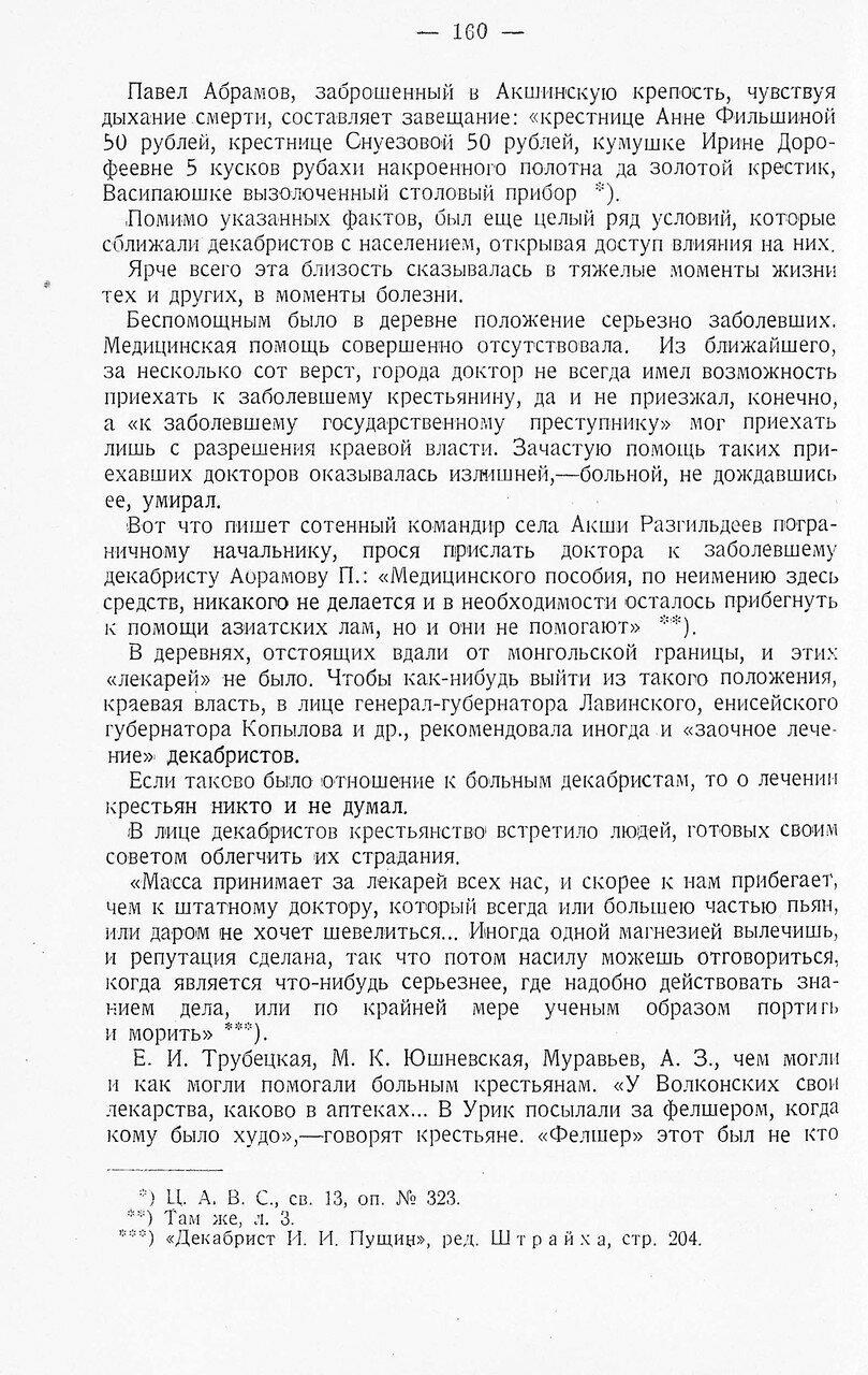 https://img-fotki.yandex.ru/get/897385/199368979.9a/0_213f84_15957c97_XXXL.jpg