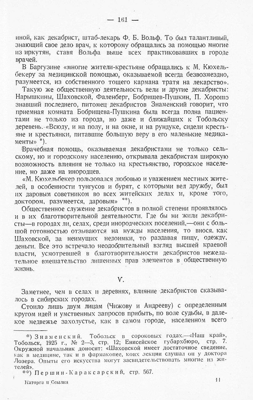 https://img-fotki.yandex.ru/get/897385/199368979.9a/0_213f85_89068113_XXXL.jpg