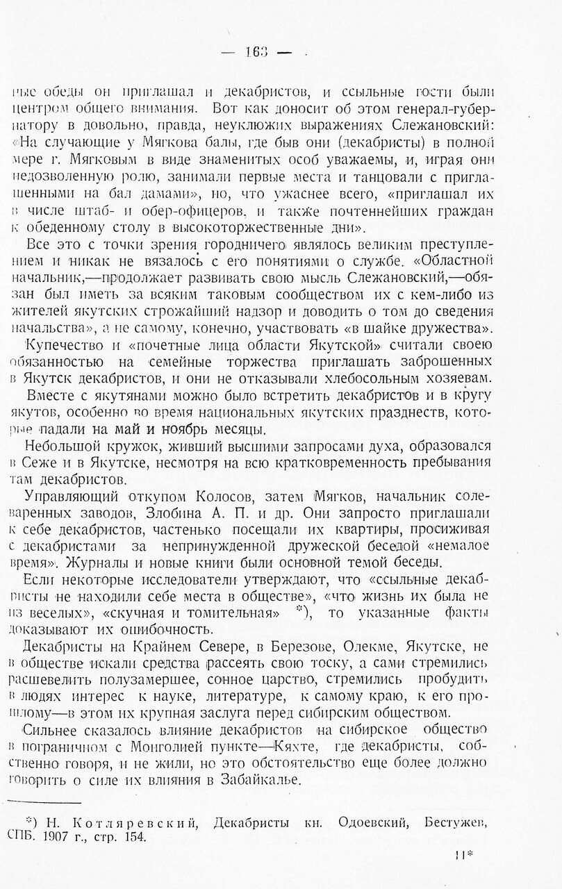 https://img-fotki.yandex.ru/get/897385/199368979.9a/0_213f87_999a9045_XXXL.jpg