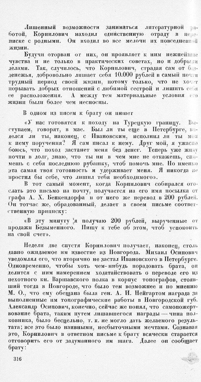https://img-fotki.yandex.ru/get/897385/199368979.9b/0_213fb3_dd30a567_XXXL.jpg