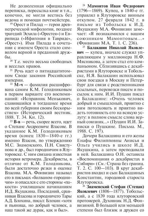 https://img-fotki.yandex.ru/get/897385/199368979.a4/0_2143d0_d400e2f2_XXXL.jpg