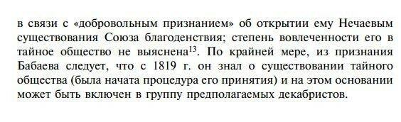 https://img-fotki.yandex.ru/get/897385/199368979.b8/0_217a9a_f03158b_XXL.jpg