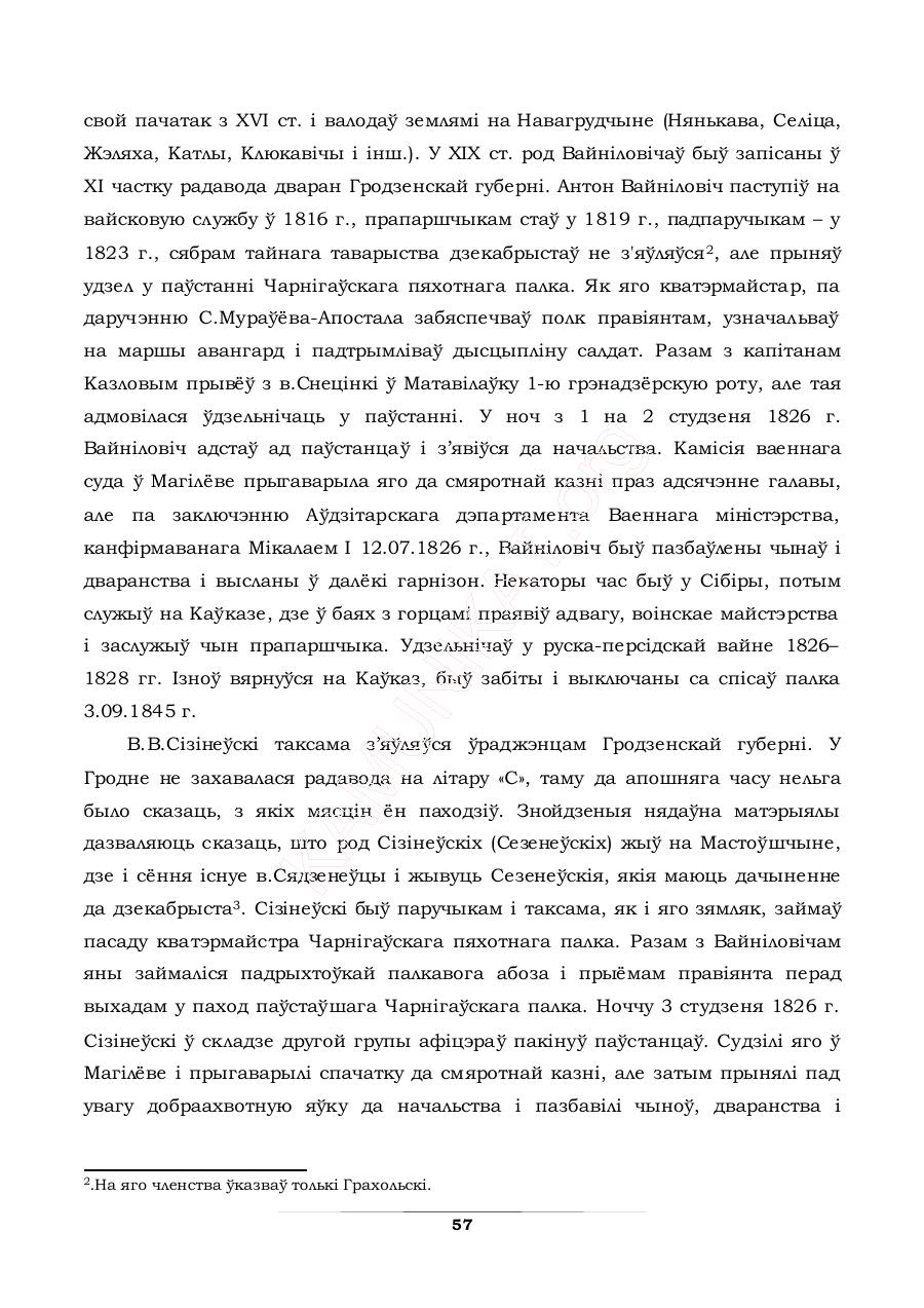 https://img-fotki.yandex.ru/get/897385/199368979.c5/0_219220_d07e357c_XXXL.png