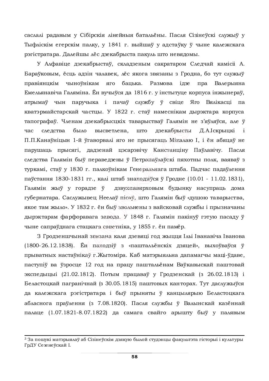https://img-fotki.yandex.ru/get/897385/199368979.c5/0_219221_65086f95_XXXL.png