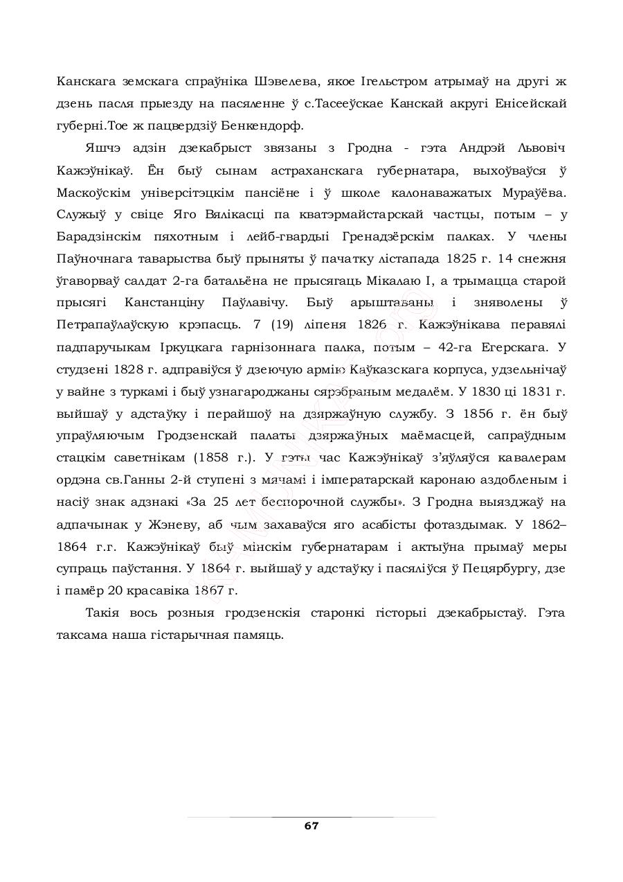 https://img-fotki.yandex.ru/get/897385/199368979.c5/0_21922a_d0d4389b_XXXL.png
