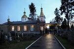 Молебен перед Святогорским образом в Св.-Николаевском храме г. Ровно