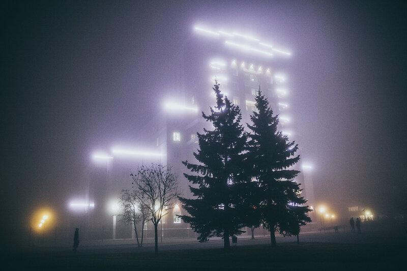 Мгла в городе
