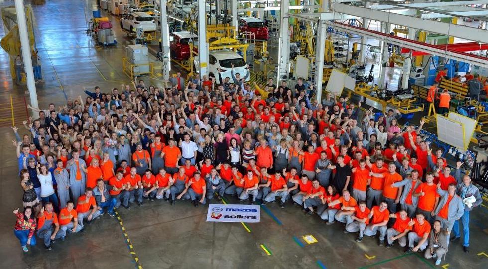 Российский завод Mazda Sollers празднует первый юбилей (4 фото)