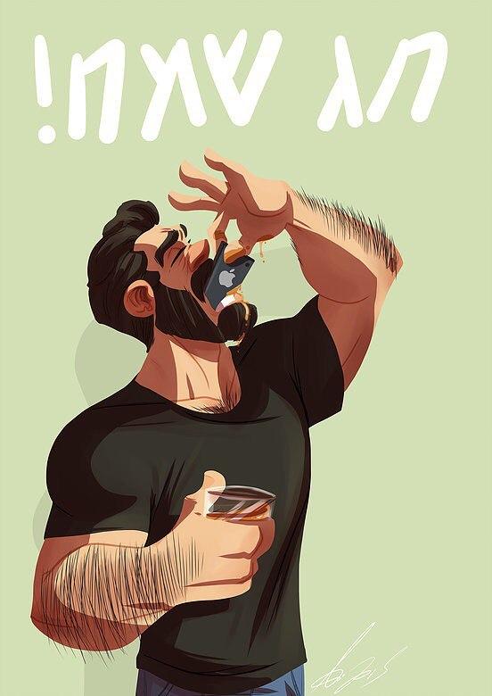 Новые картинки семейной жизни от израильского художника Иегуды Ади Девира