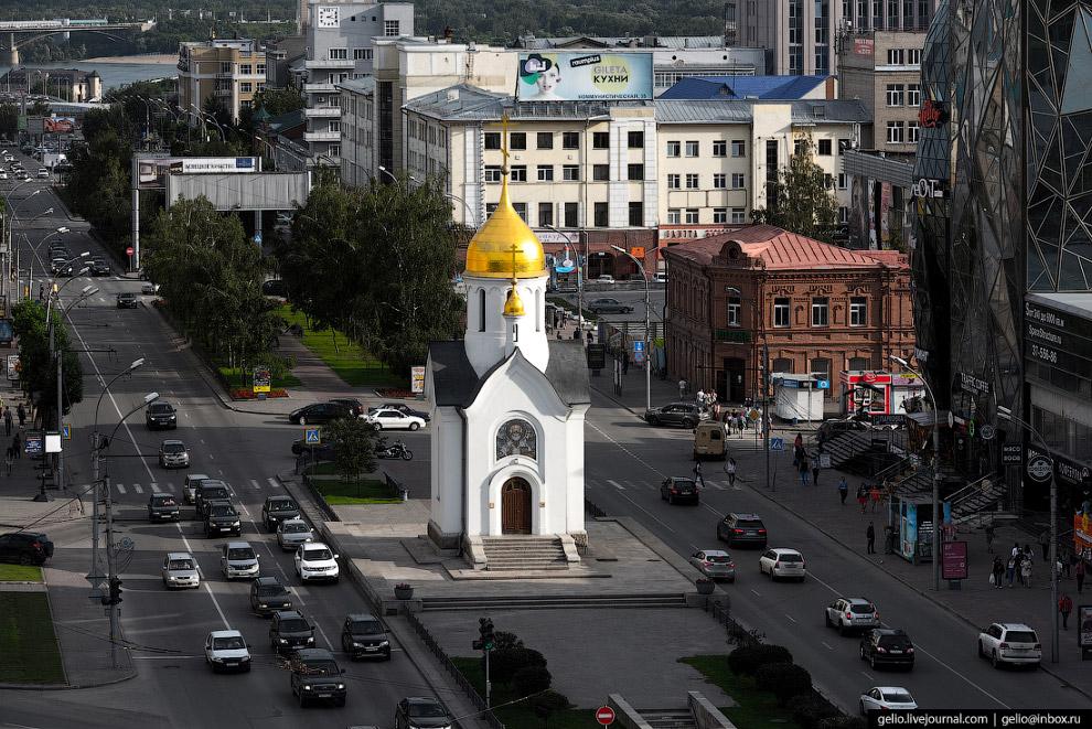 26. Правительство Новосибирской области.