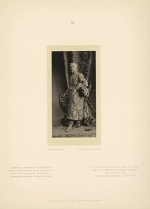 Гофмейстер, состоящий при Ея Величистве Государыни Императрице Александре Фёдоровне Князь Геогий Дмитриевич Шервашидзе