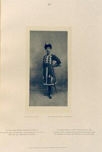 Его Высочество Принц Тайланда Чакрабон