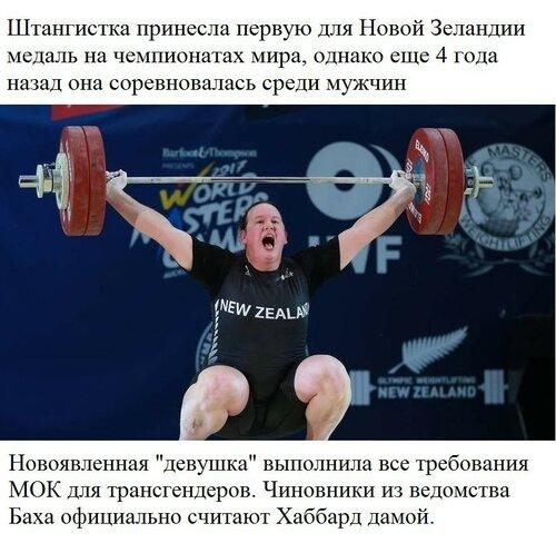 Россия и Запад: Политика в картинках #75