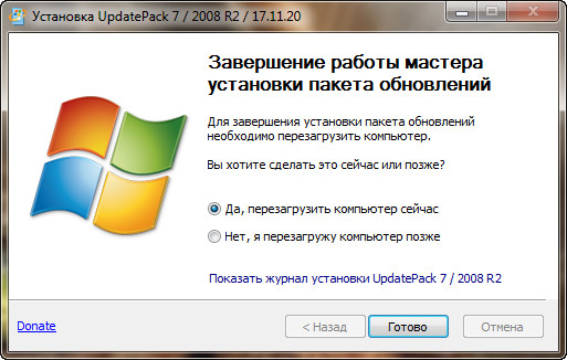 PATCHED Windows 7 Enterprise SP1 x86 x64 StartSoft 46 47 [Ru]