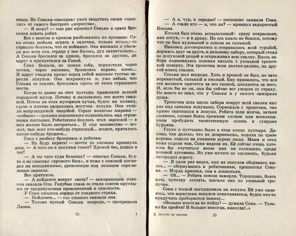 Воронкова_003.jpg