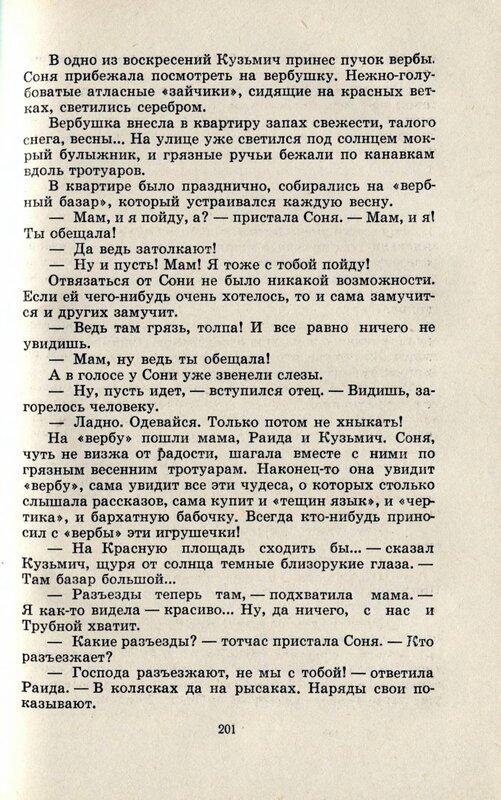 Воронкова_030_Пасха.jpg