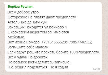 0_c7ec0_7faeb4b7_orig.png