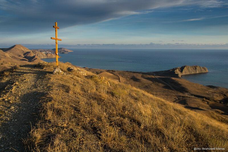 Поклонный крест на горе Кучук-Енишар