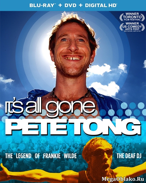 Глухой пролёт / It's All Gone Pete Tong (2004/BDRip/HDRip)