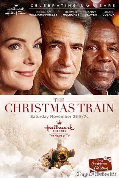 Рождественский поезд / The Christmas Train (2017/HDTVRip)