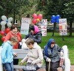 2017.09.08 «Это ты – мой город, Москва!»