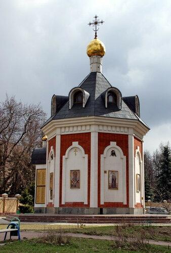 Церковь Георгия Победоносца при в/ч ВВ МВД РФ