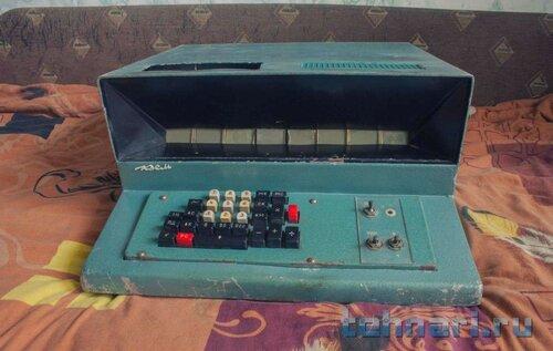 "Калькулятор ""Вега""  0_14c8f9_2b58d7c1_L"