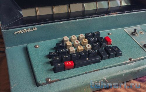 "Калькулятор ""Вега""  0_14c8fb_e8716746_L"