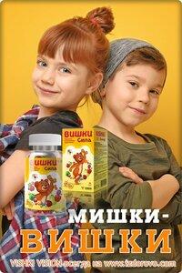 izdorovo.com VISHKI VISION для детей