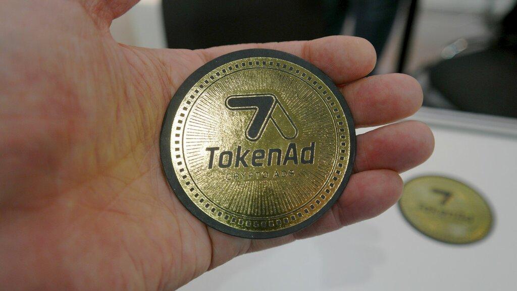Крупнейшее блокчейн событие года в Москве SAM_2477.JPG