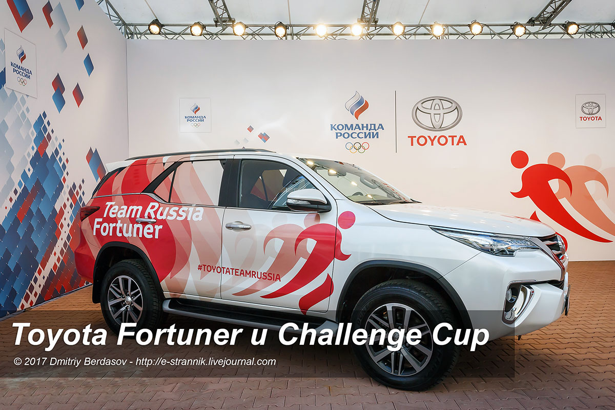 Toyota Furtuner и Challenge Cup