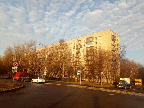 пр. Космонавтов 48к1
