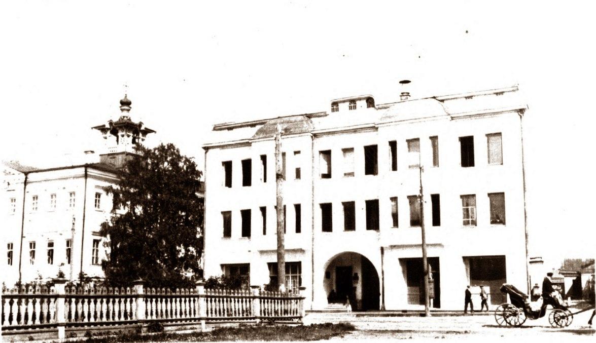 Доходный дом Вильгельма Рудольфовича Пеца