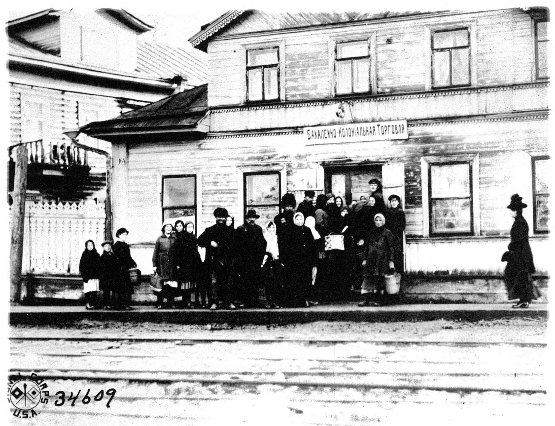 Местные жители Архангельска в очереди, ожидающие выдачи хлеба