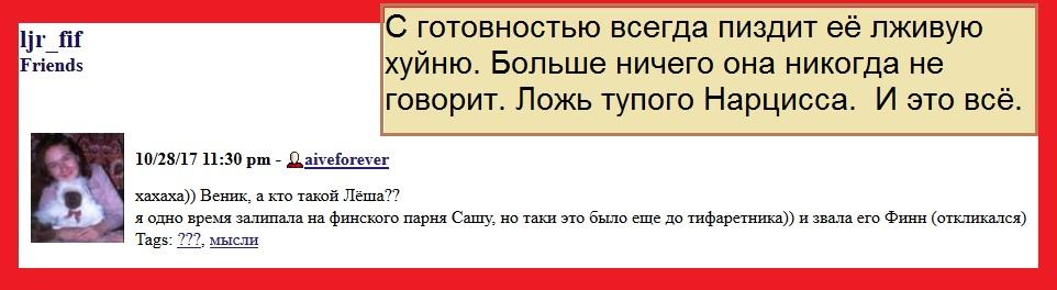 Косырева, Яковлева, Макс