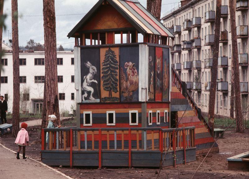 1967 Братск. Oddner, Georg (1923-2007).jpg