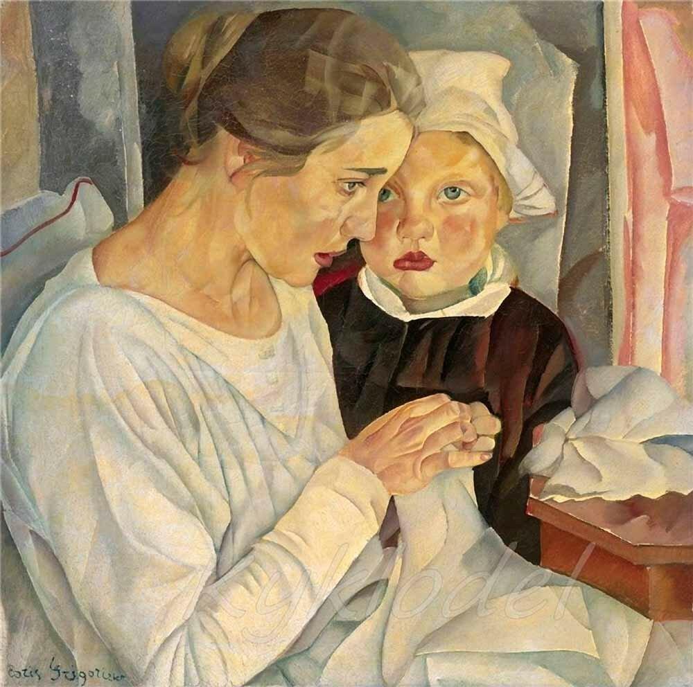 «Мать и дитя»1918