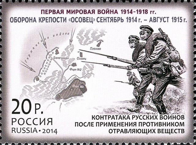 День памяти — окончание Первой мировой войны 11 ноября