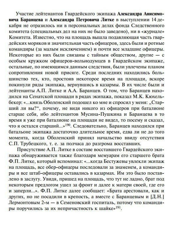 https://img-fotki.yandex.ru/get/897810/199368979.82/0_20f123_d6f104e3_XXXL.jpg