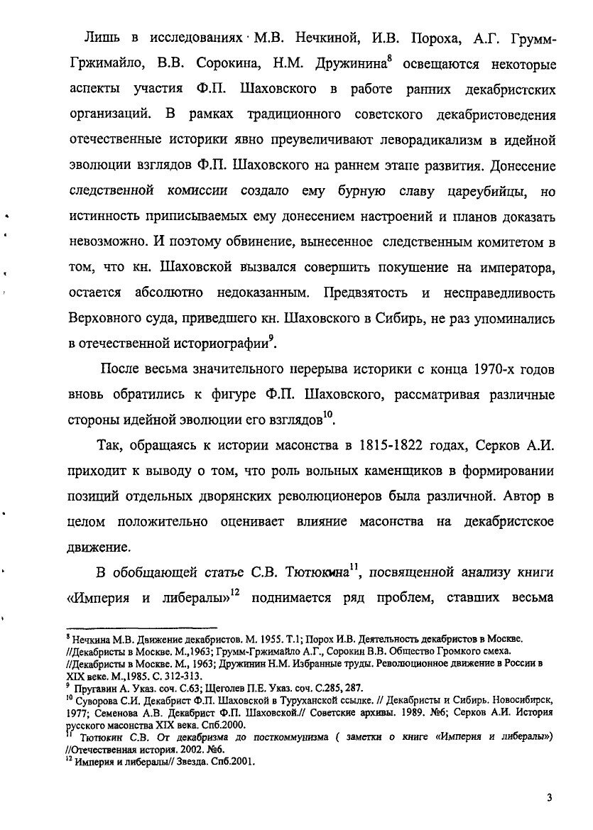 https://img-fotki.yandex.ru/get/897810/199368979.88/0_20f376_94b31d9e_XXXL.jpg
